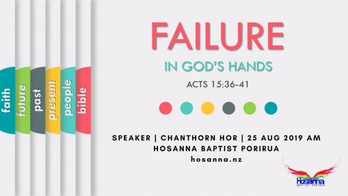 Failure in God's Hands