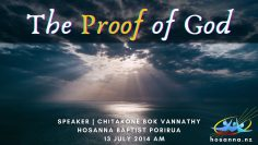 The Proof of God